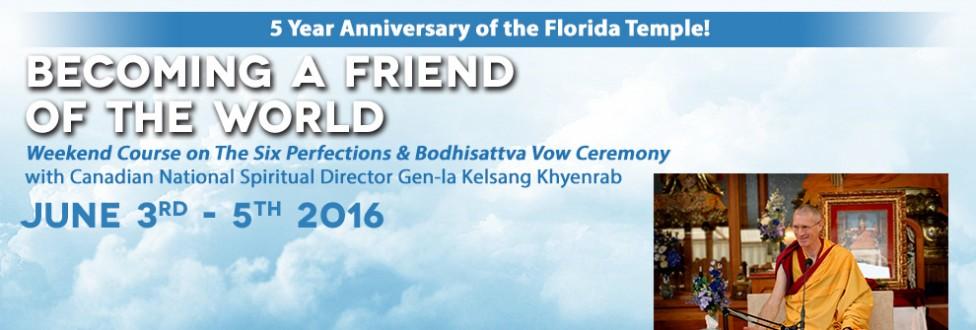 KMC Florida 5th Anniversary